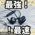 soundpeats-bluetooth-headset