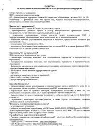 minust-nko794x1024