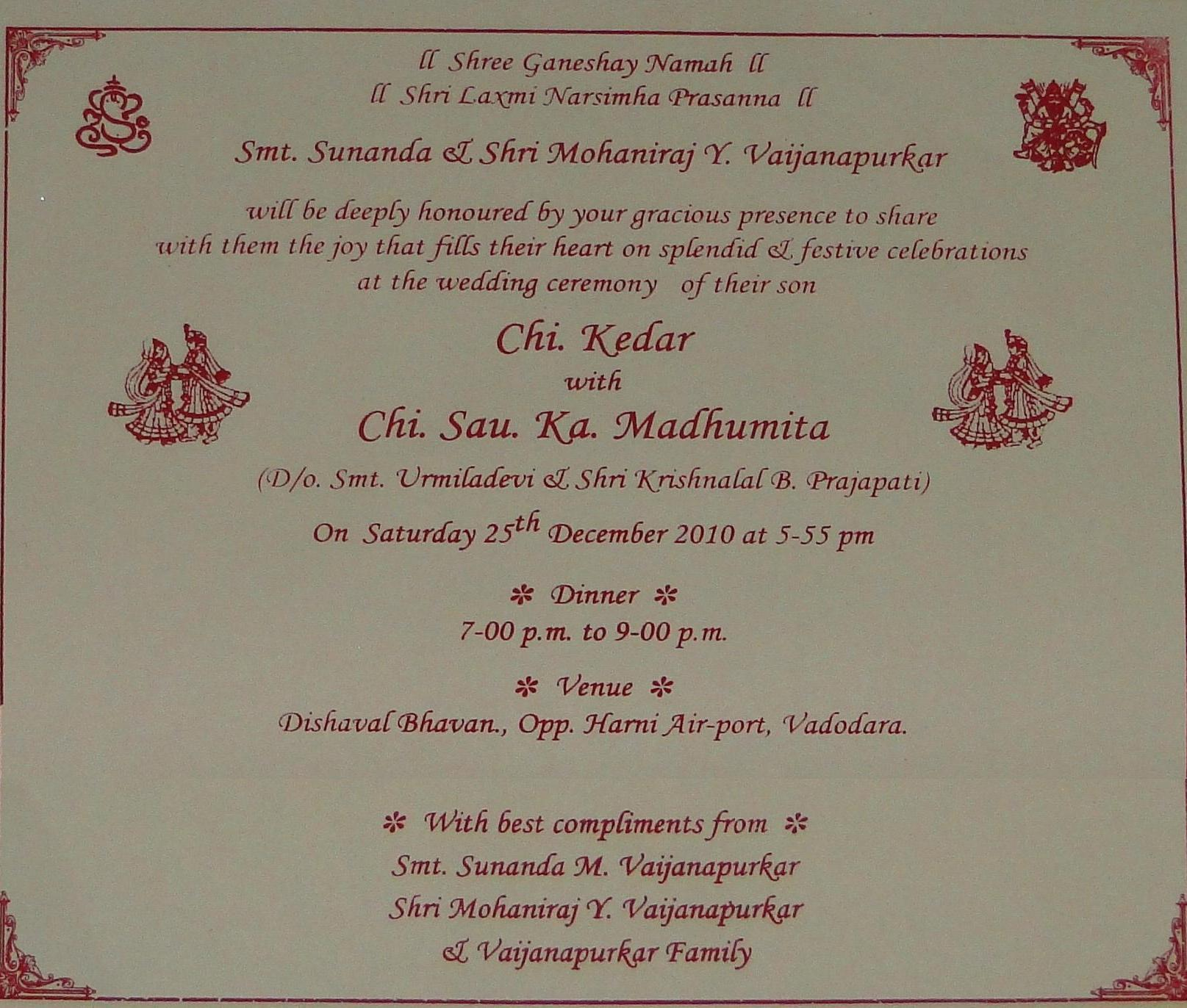 Wedding Invitation Change Is Inevitable Wedding Invitation