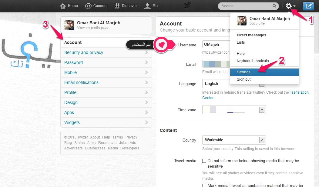 how-to-change-your-username-on-twitter