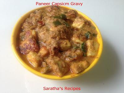 பனீர் குடமிளகாய் கிரேவி / Paneer Capsicum Gravy