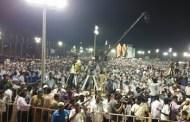 இந்திய யூனியன் முஸ்லிம் லீக் மாநாடு விழுப்புரத்தில் நடைபெற்றது, கீழக்கரை ஜமாத்திற்கு முன்மாதிரி விருது!!