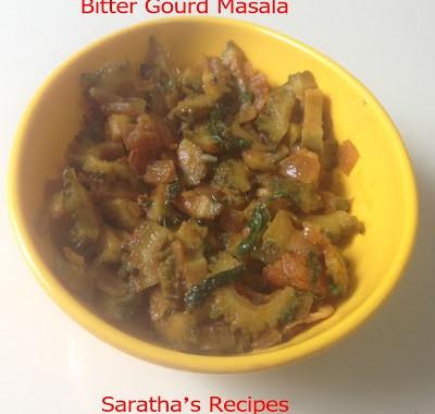 பாகற்காய் மசாலா / Bittergourd Masala