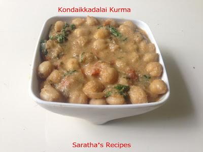 கொண்டைக்கடலை குருமா / Kondai Kadalai Kuruma