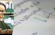 தமிழ்நாட்டின் முதலமைச்சராக ஆறாவது முறையாக பதவியேற்றார் செல்வி.ஜெயலலிதார், அதிரடி அறிவிப்புகளுடன் பணியை துவங்கினார்!!