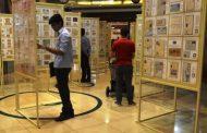 சார்ஜாவில் நடைபெற்ற தபால் தலை கண்காட்சி