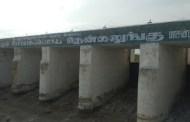 ராமநாதபுரம் மாவட்ட விவசாய சாகுபடிக்காக வைகை நீர் திறக்கப்படுகிறது!!