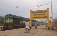 ராமநாதபுரம் ரயில் நிலையத்தில் காட்சிப் பொருளாக பேட்டரி கார்!!