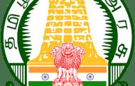 ராமநாதபுரம் மருத்துவ கல்லூரிக்கு முதல் அமைச்சர் அடிக்கல் நாட்டினார்!!