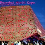 2010 Shanghai World Expo: Europe 2