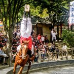 Equestrian Show at Suwon Folk Village, Seoul, South Korea.