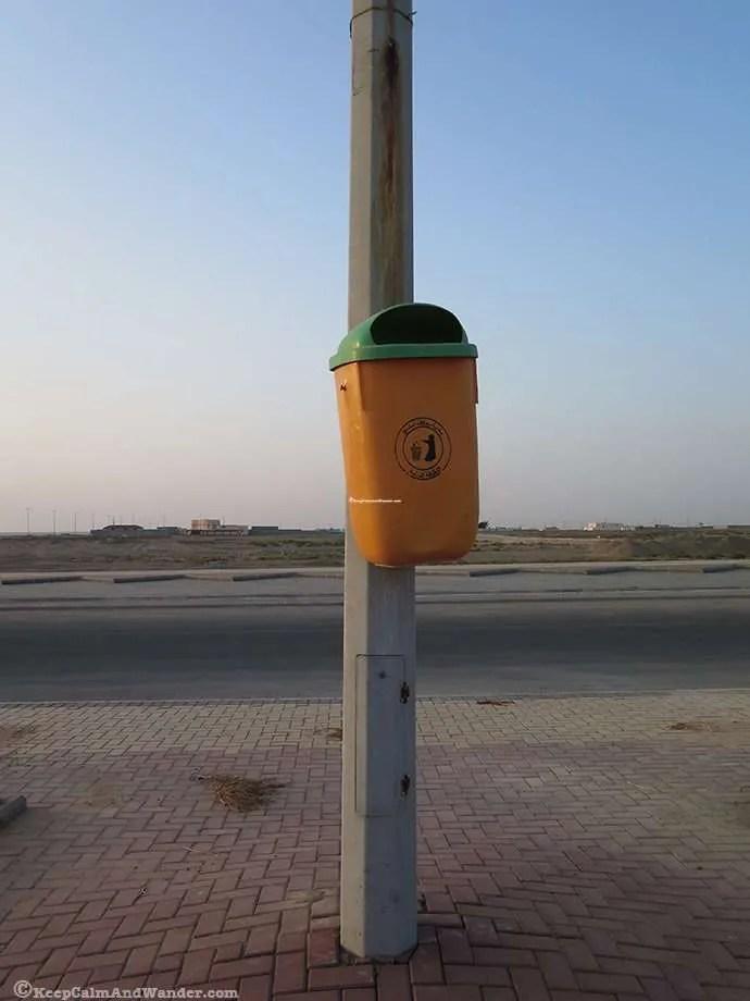 Trash Can in Saudi Arabia.