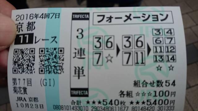 20161023_kyoto03