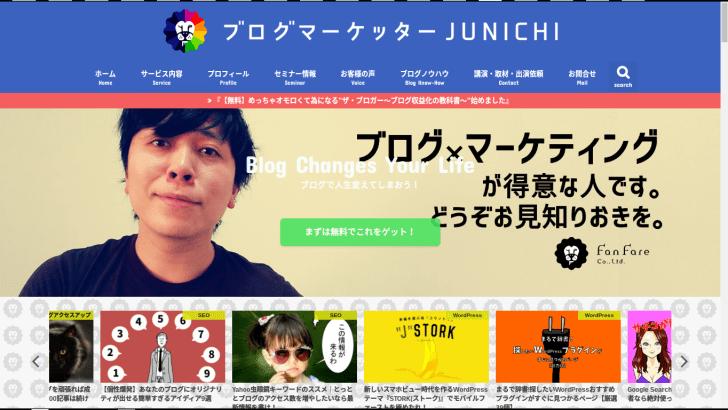 ブログマーケッターJUNICHIのWordPressテーマはストーク