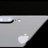 まだ ジェットブラックのアイフォン7 及びアイフォン7プラスの在庫が手に入らない ブラックも