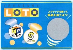 トレジャー・ファクトリー(3093)トレジャーロトスクラッチカード