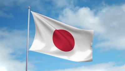 Gambar bendera Jepang
