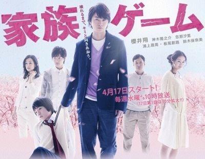 The Family Game (Kazoku Game) Drama Jepang Komedi Romantis