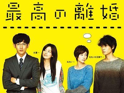 Drama Jepang Komedi Romantis - Saikou No Rikon