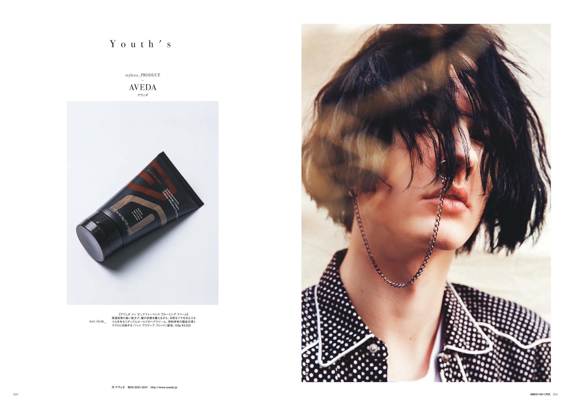 KEN YOSHIMURA HAIR