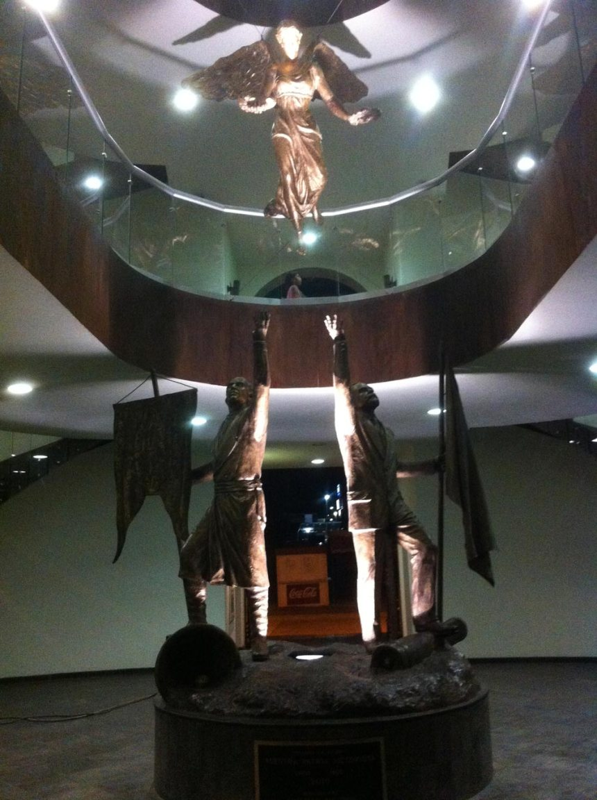 Interior de Plaza Bicentenario en Hermosillo