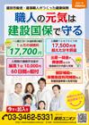2021_kokuho_saitama
