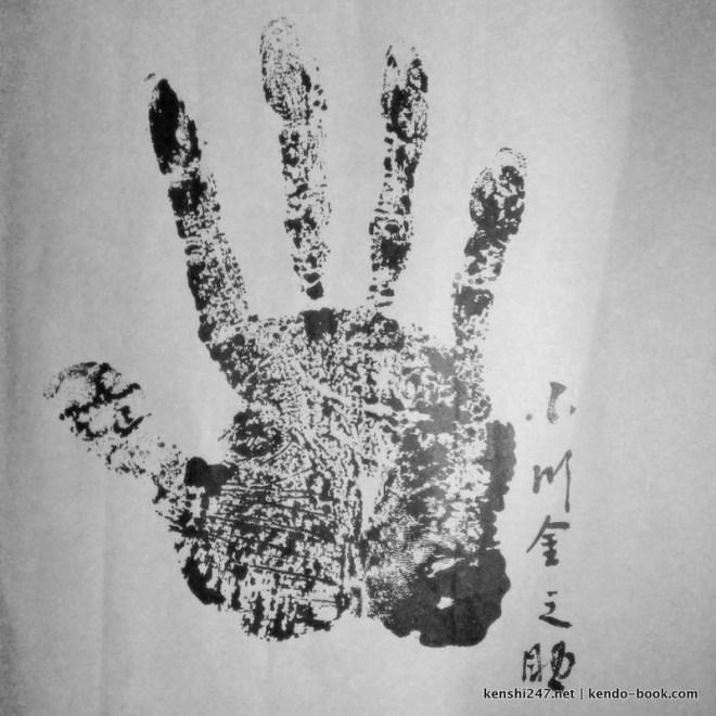 tegata4-ogawa