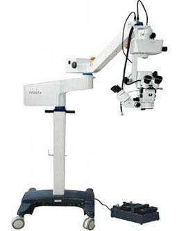 Microscopios Quirúrgicos