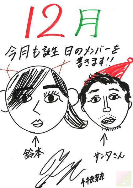BABYMETAL★4782曲目 [無断転載禁止]©2ch.netYouTube動画>15本 ->画像>190枚
