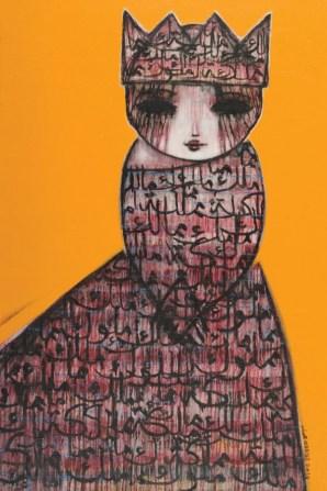 Mohannad ORABI Self Portrait