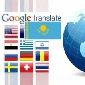 Google Translate-Interesting Facts About Harry Potter