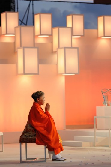 Her Holiness Shinso Ito has presided over the ceremony since its founding in 1999.