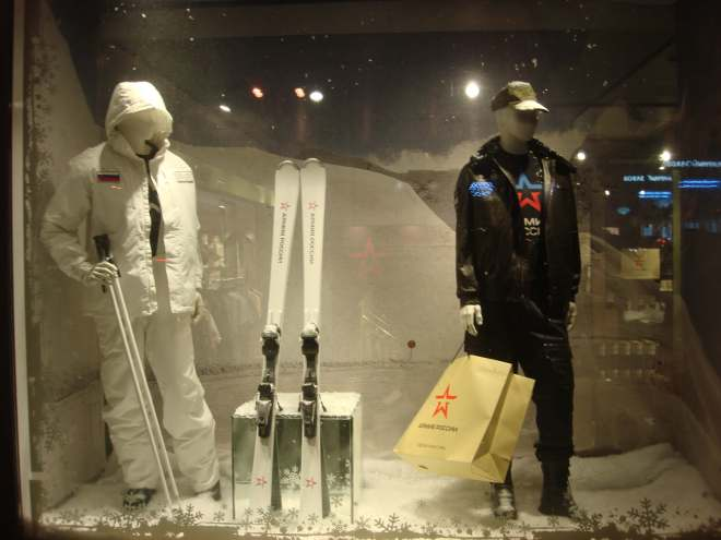 Russian Army Shop Window New Year Moscow