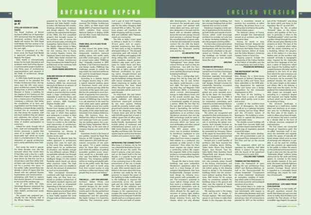 d3-architecture-4s (Copy)