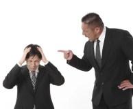 パワハラによる会社の賠償責任や対策方法、加害者への懲戒処分の注意点