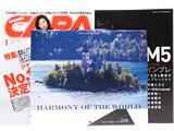 CAPA (キャパ) 2017年 01月号 《付録》 吉村和敏 2017特製カレンダー