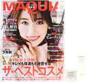 MAQUIA (マキア) 2017年 01月号 《付録》 カバーマーク クレンジング ミルク&ファンデーションセット