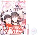 LOVE berry (ラブベリー) vol.4 《付録》 ハニーシナモン オリジナル2WAYミラー&3WAYコスメ