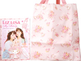 LIZ LISA×My Melody 2016 Autumn/Winter collection 《付録》 リボン持ち手トートバッグ
