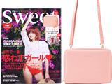 Sweet (スウィート) 2017年 05月号 《付録》 FURLA ピンクに恋する♥マルチケース