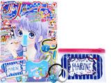 りぼん 2017年 07月号 《付録》 さわやか☆マリン雑貨