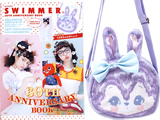 SWIMMER 30TH ANNIVERSARY BOOK 《付録》 うさぎちゃんポシェット