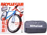BiCYCLE CLUB (バイシクルクラブ) 2017年 05月号 《付録》 パッド入りバックポケットポーチ