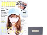 mini (ミニ) 2017年 12月号 《付録》 3号連続X-girlコラボ!!第1弾!ミラー付きパーフェクト★メイクパレット