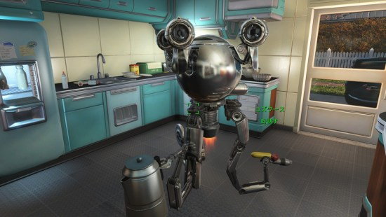 fallout4-review-1-6