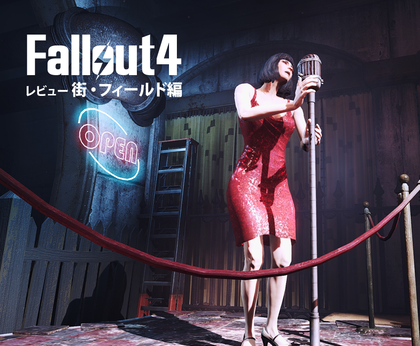 fallout4-review-town