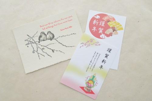 Medium Of New Years Cards