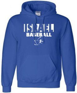 Hoodies for all of you who don't live in a desert.