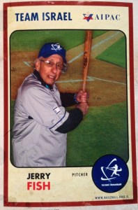 Batting lead-ff, from the bronx, Jerome Fish.