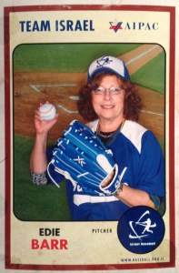 The 6th hitter, playing short stop, and second base, Ilene Barr.